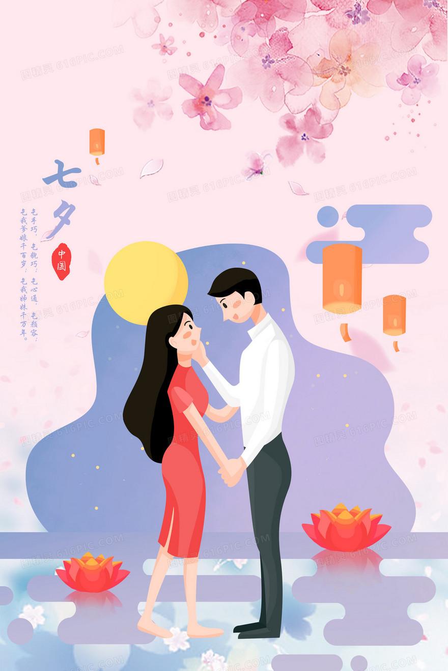 浪漫七夕情人节背景