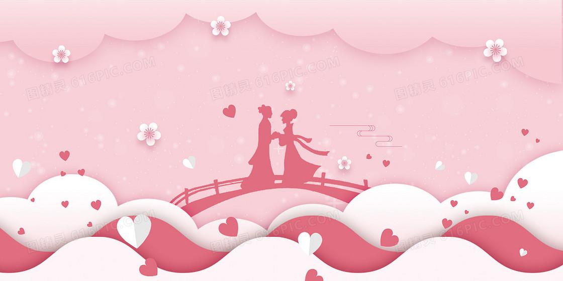 粉色浪漫七夕背景