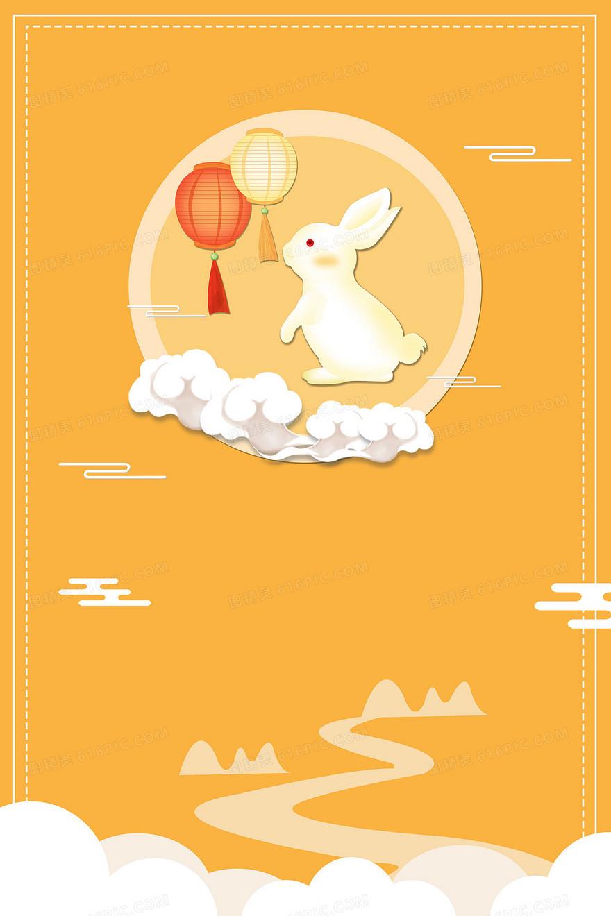 中秋节黄色小清新玉兔背景