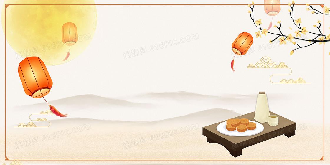 中秋节中国风赏月吃月饼背景
