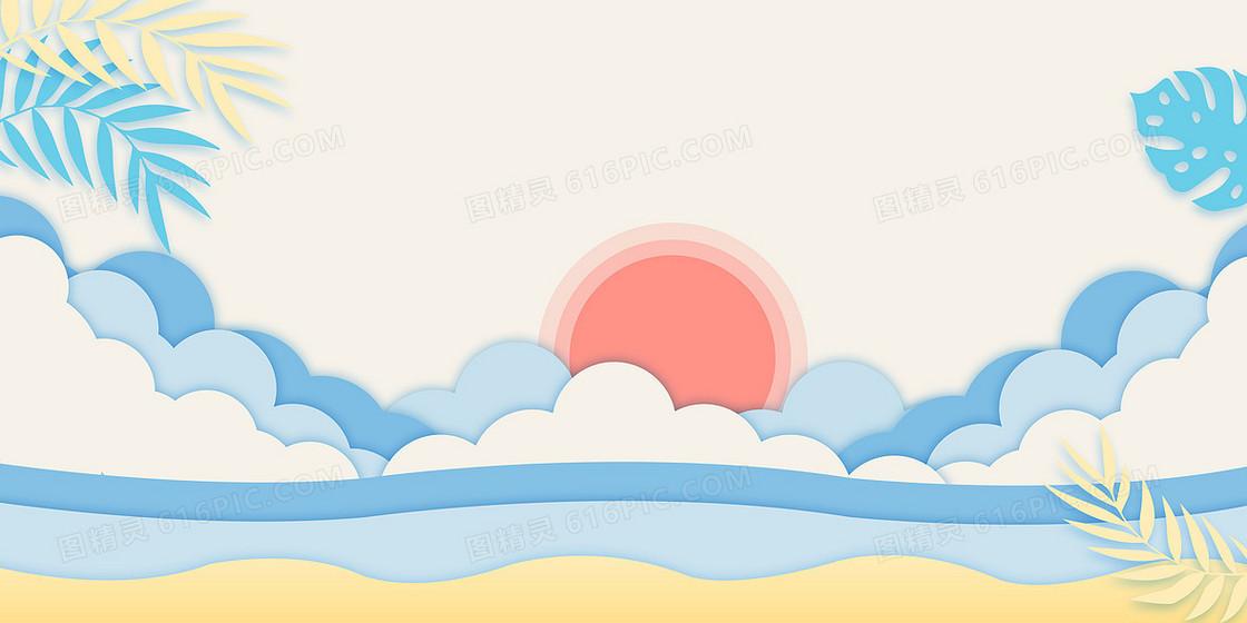 小清新夏季剪纸风大海日出背景