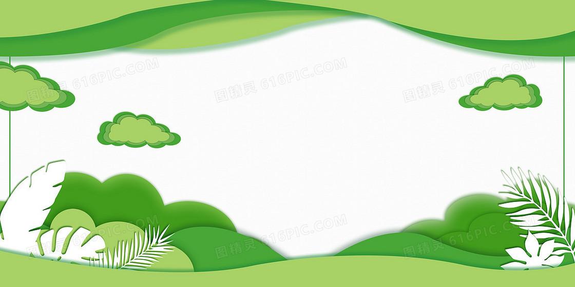 绿色简约夏季剪纸风背景