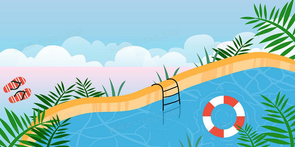 小清新泳池手绘卡通背景