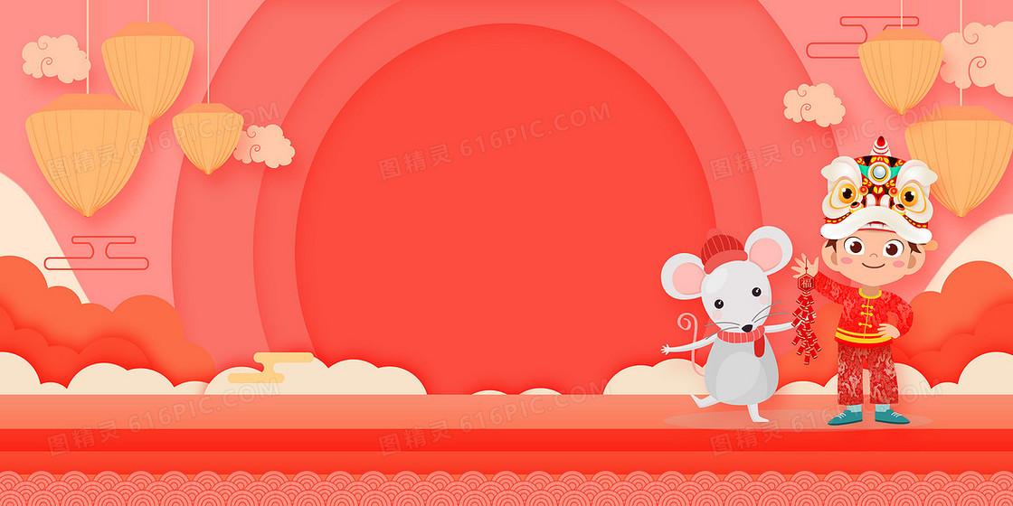 红色小清新剪纸风鼠年喜庆背景