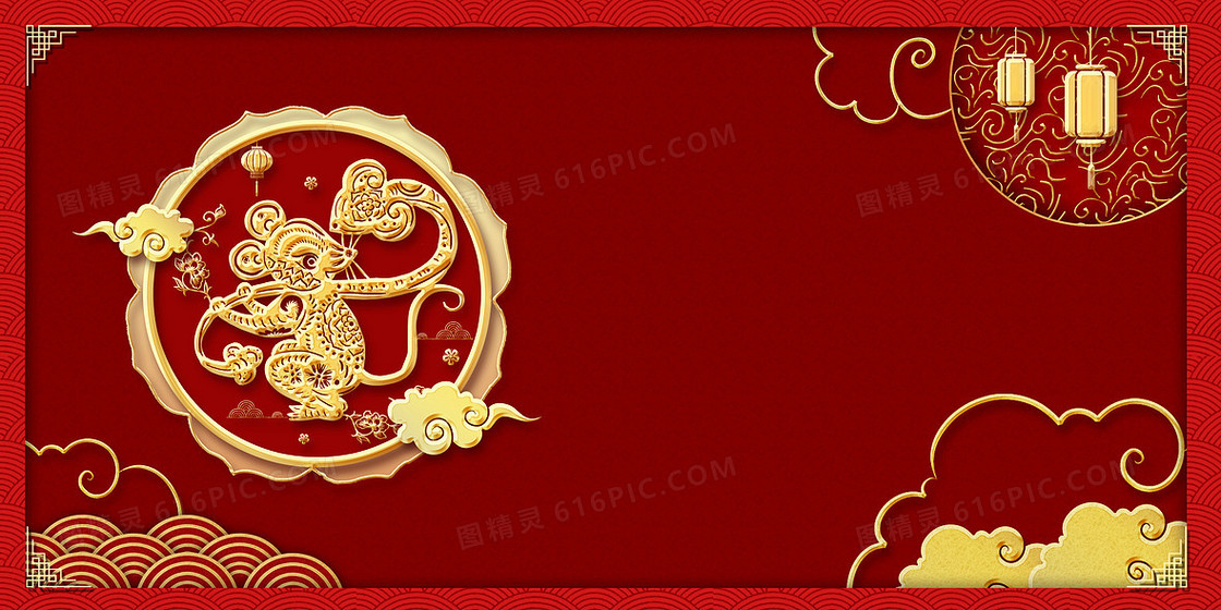 2020鼠年大气红色喜庆中国风背景