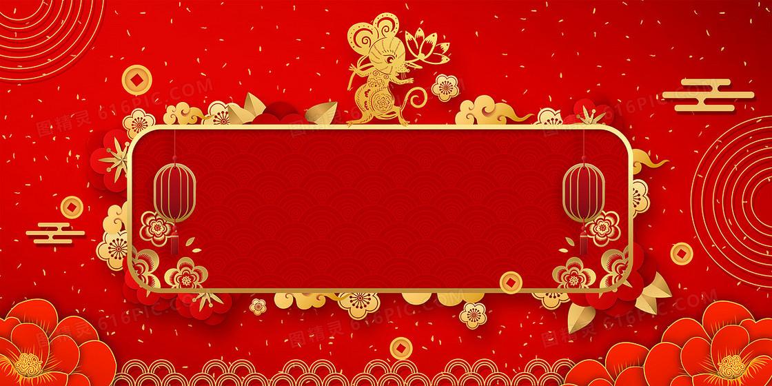新年红色立体剪纸风2020鼠年喜庆背景