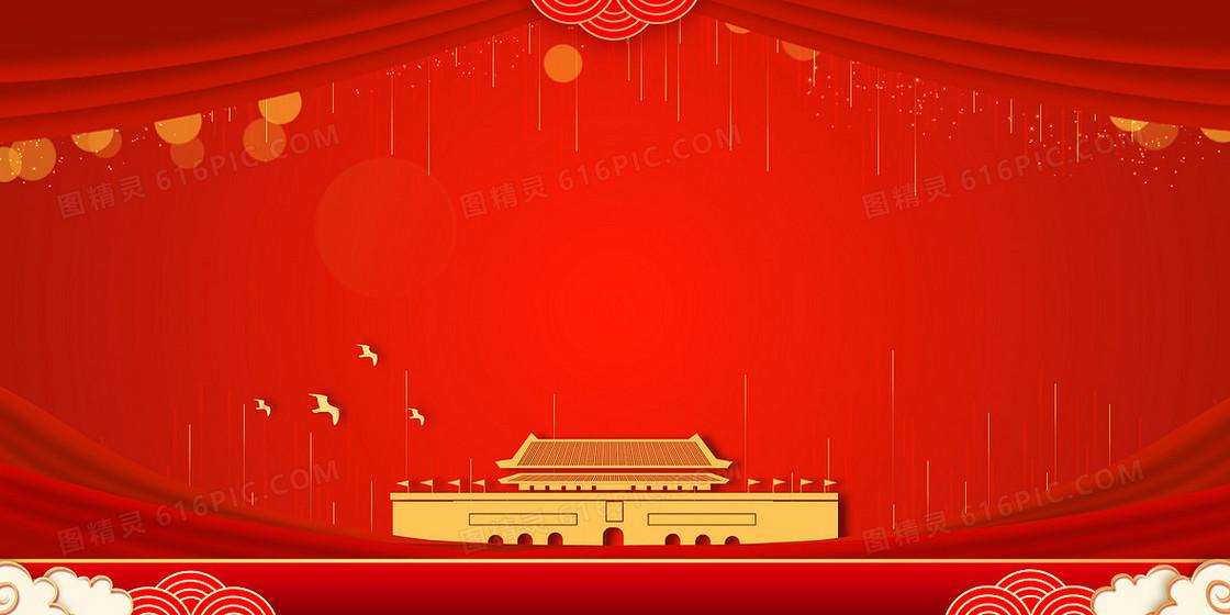 中国风党政背景