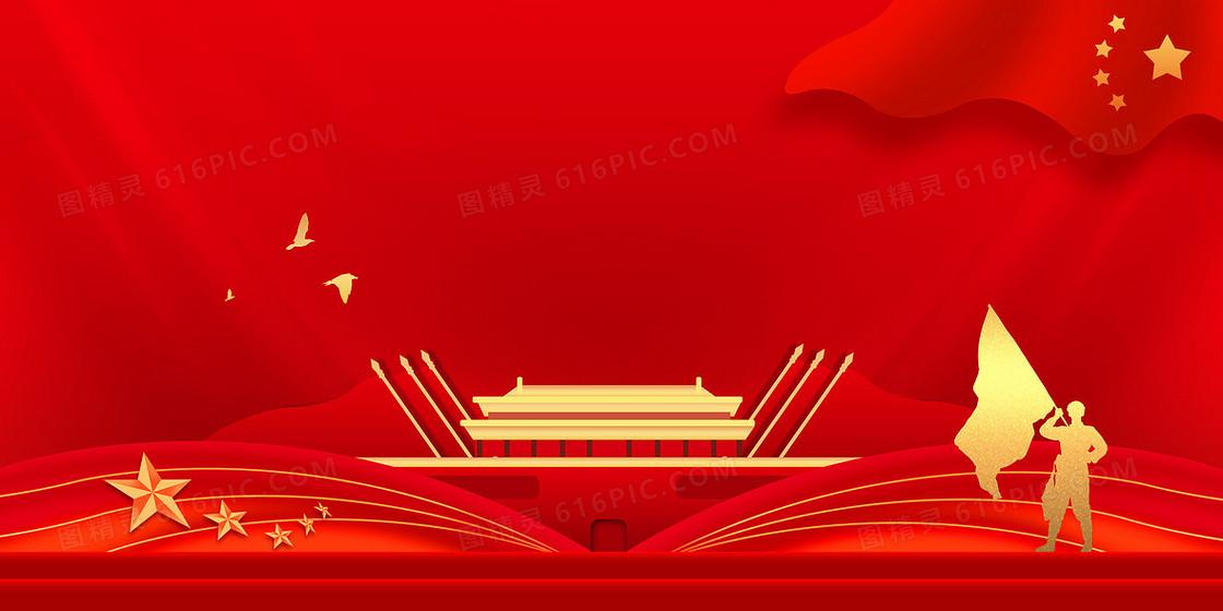 中国风党建背景