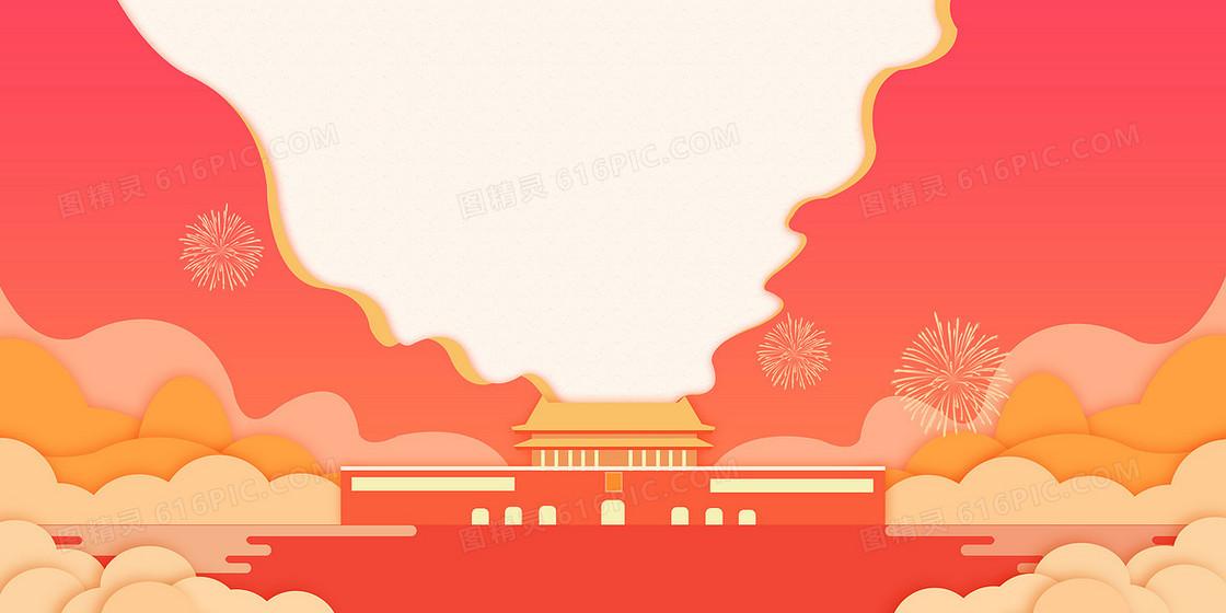 红色剪纸风党政背景