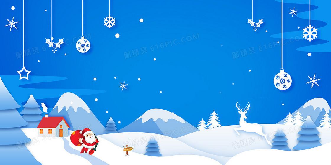 小清新剪纸风圣诞节平安夜背景