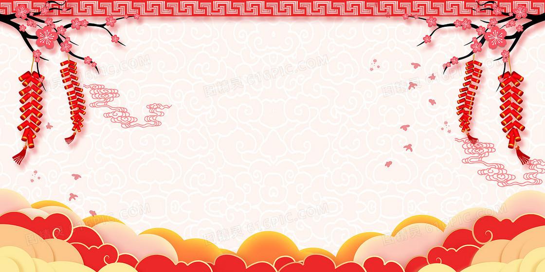 简约中国风新年背景