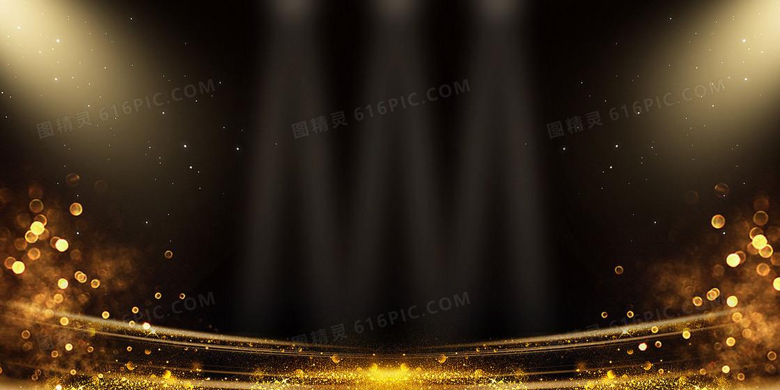 舞台光效粒子大气简约背景