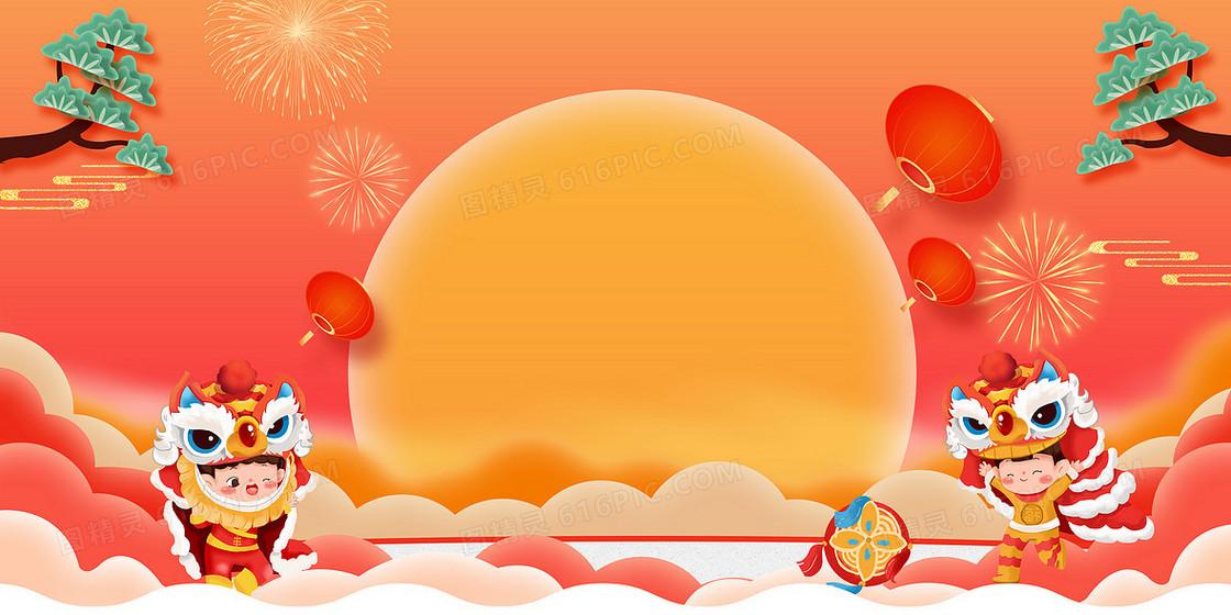 元旦舞狮新年喜庆中国风背景