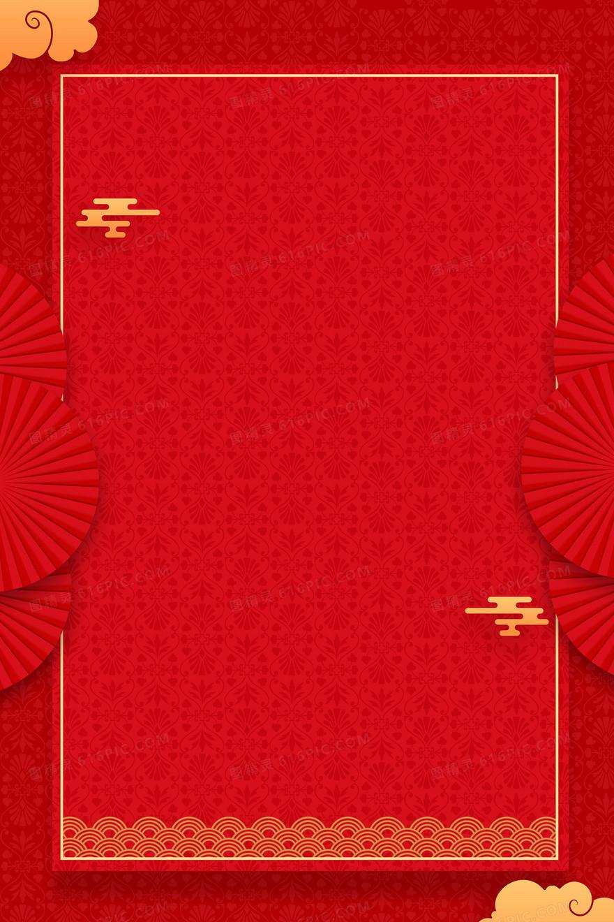 新年喜庆红色简约中国风背景