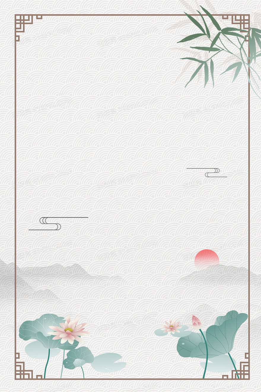 水墨中国风山水荷花小清新简约边框背景