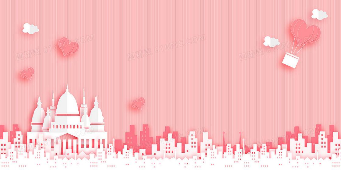 剪纸风城堡情人节小清新背景