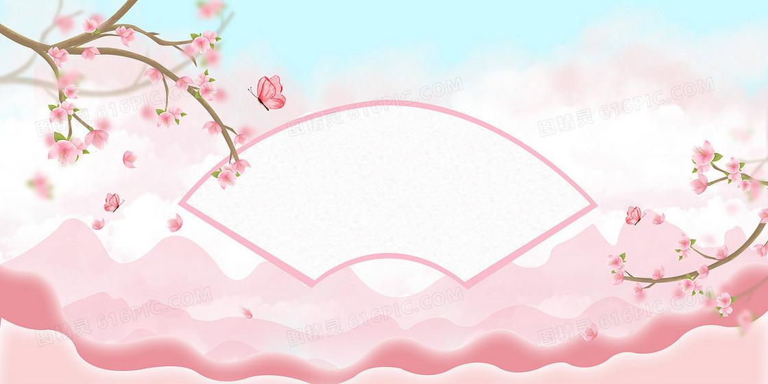 立春粉色小清新春天桃花背景