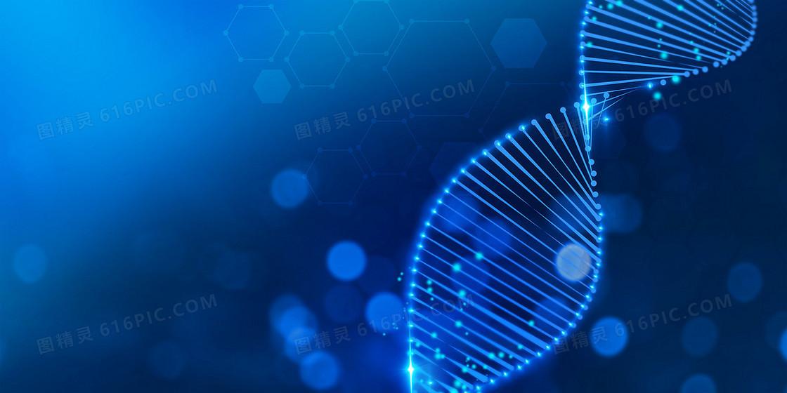 医疗科技生物DNA基因链蓝色科技背景