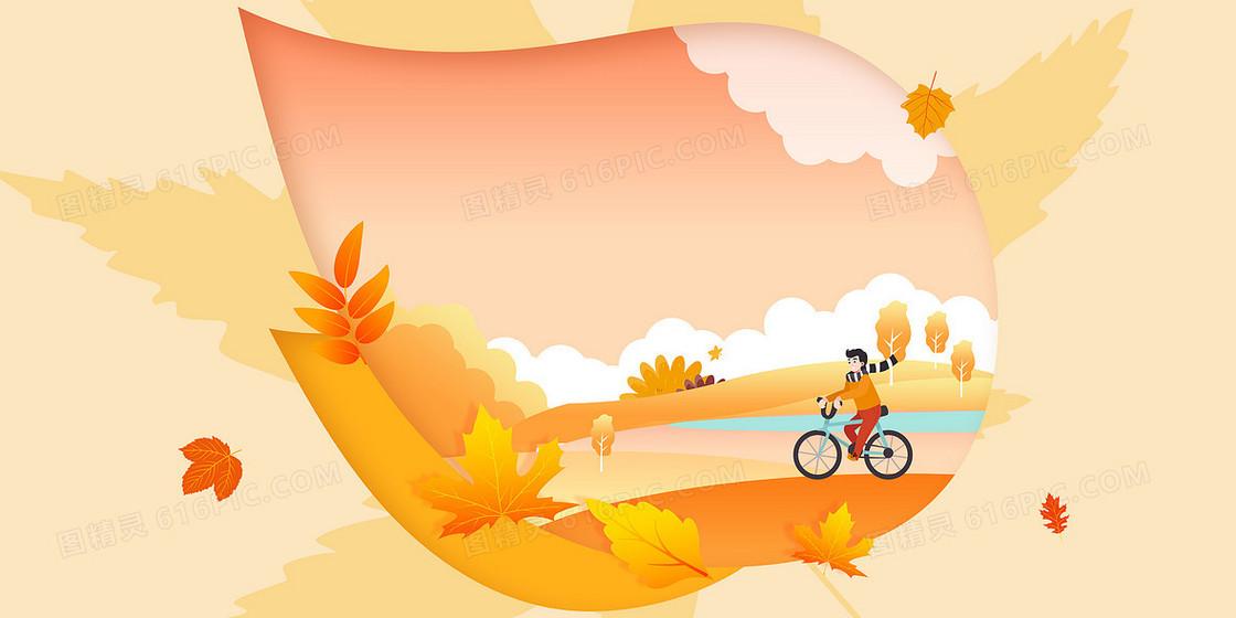 二十四节气立秋剪纸风枫叶背景