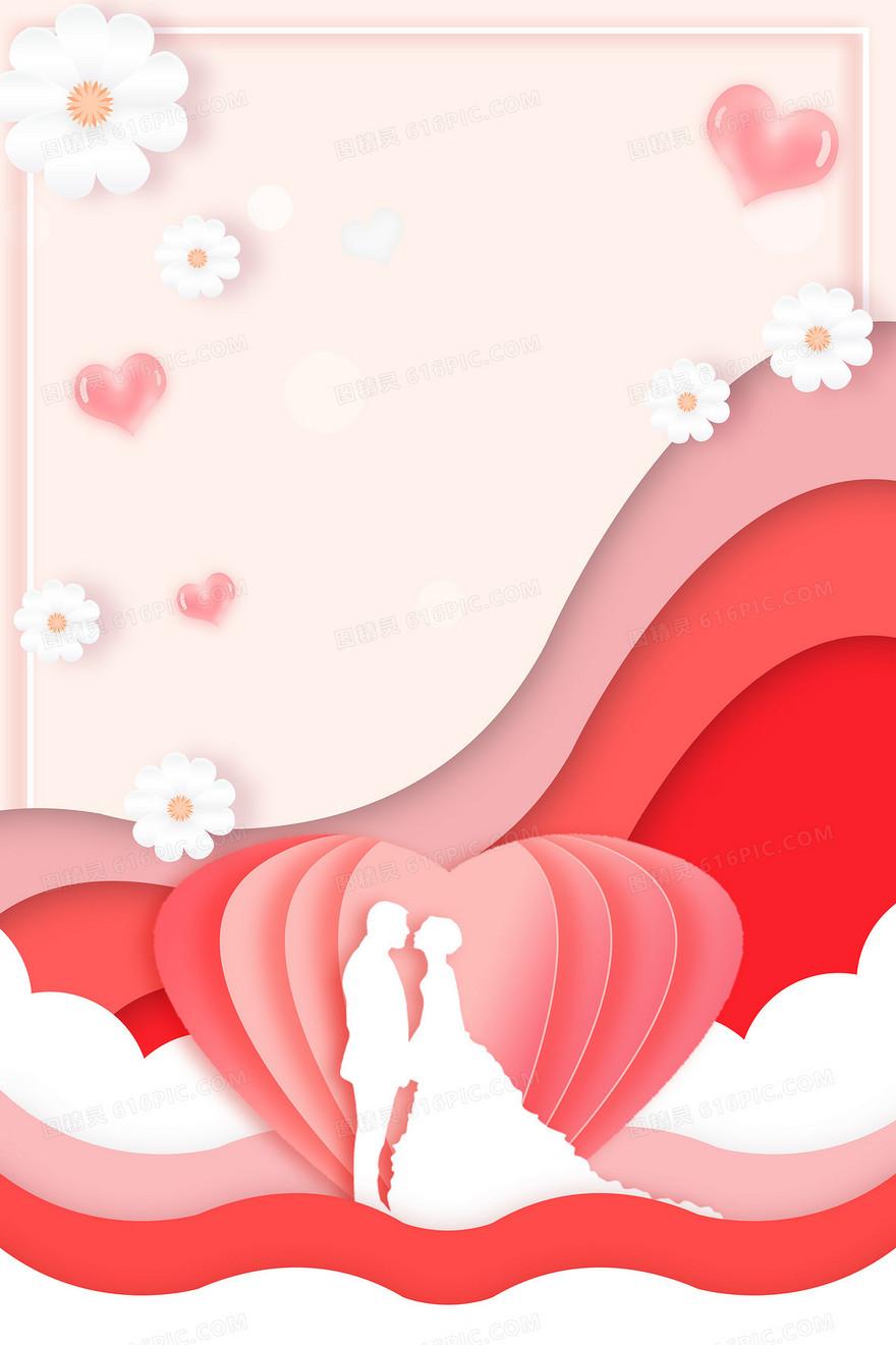 剪纸风小清新婚礼剪影花朵背景