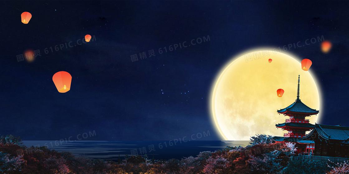 中国风古建筑中秋节孔明灯祈福摄影图合成背景