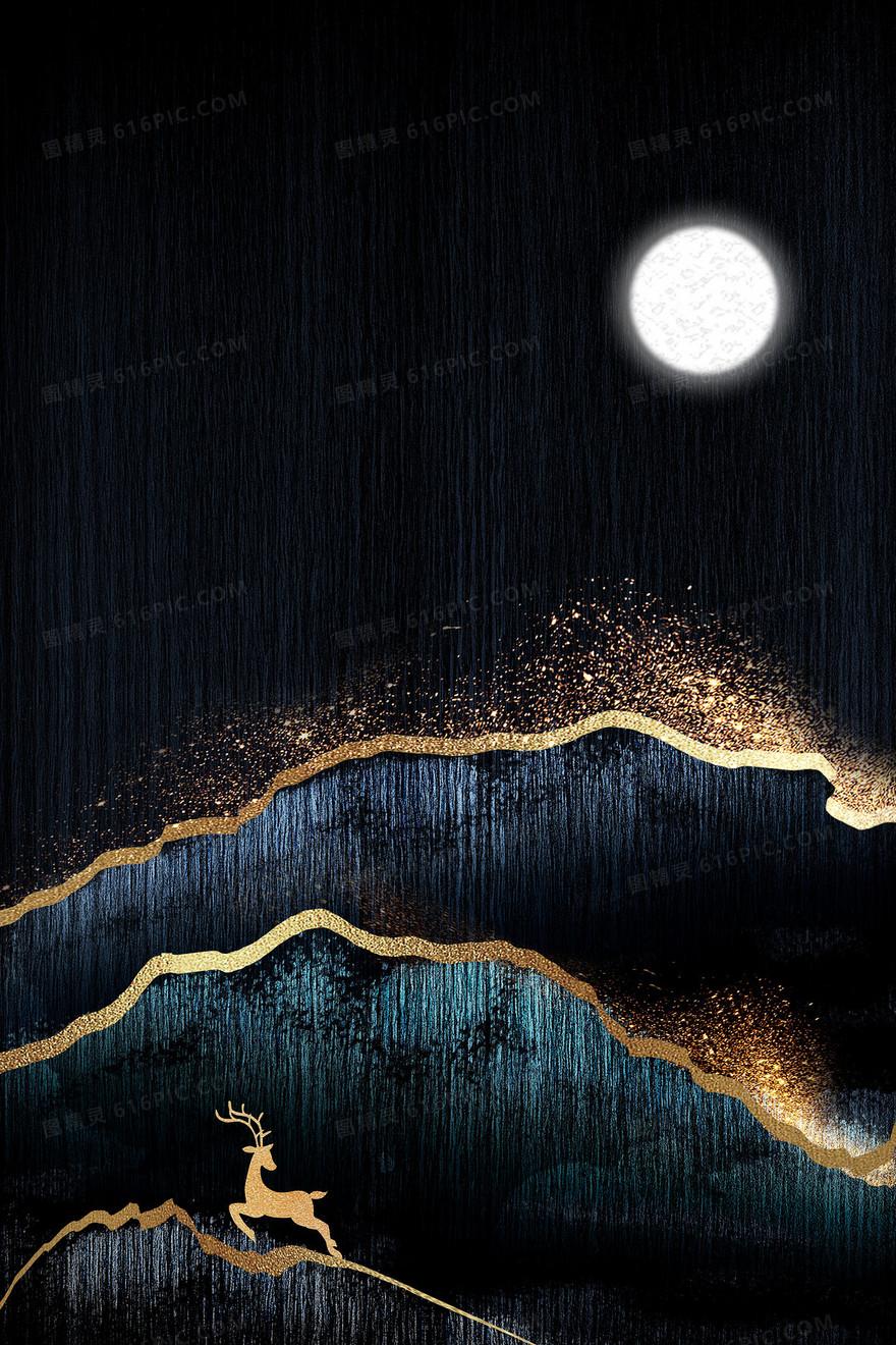 雅致中国风鎏金山峰新中式质感中国风背景