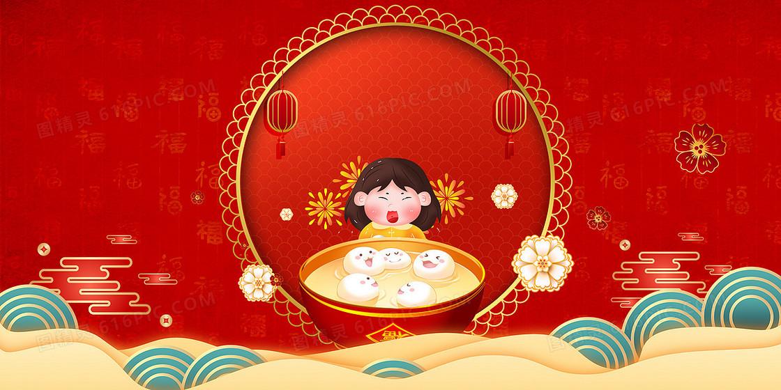 红色喜庆元宵节吃汤圆背景