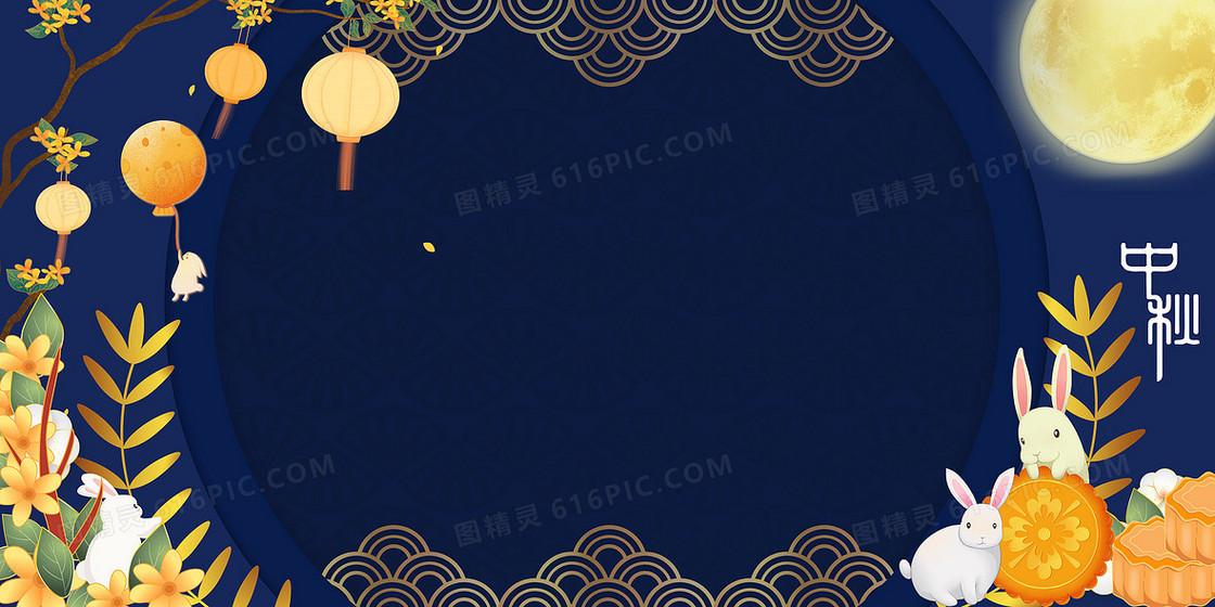 简约大气中国风中秋节边框背景