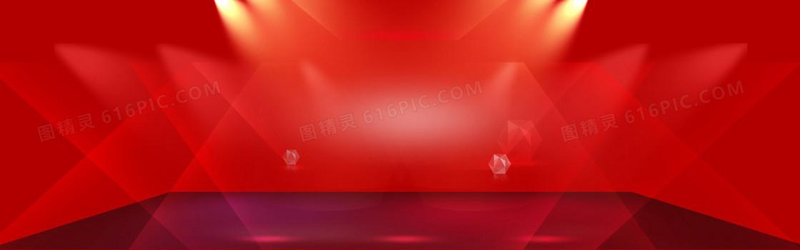 红色绚丽背景 灯光 双十一 双十二 banner