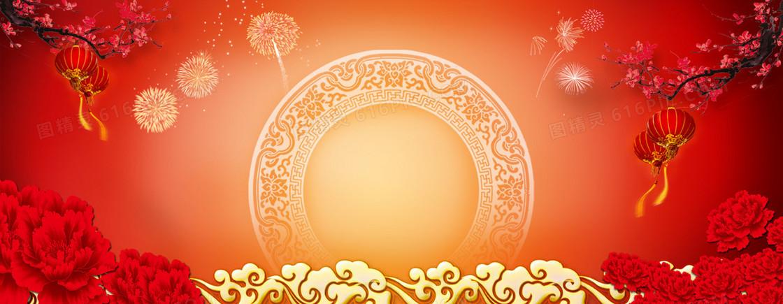 中国风红色喜庆淘宝海报背景