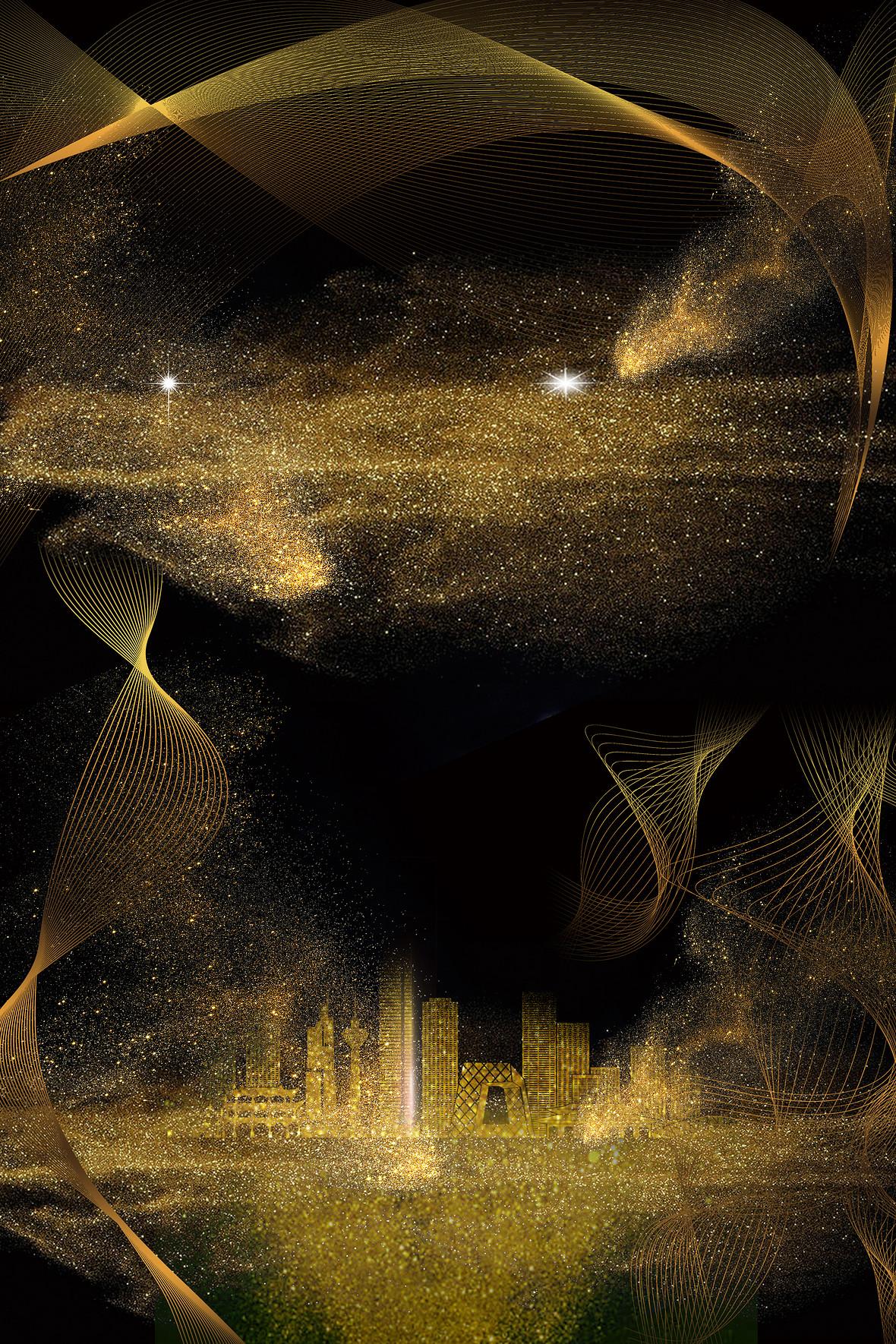 黑色炫酷金色华丽地产海报背景素材