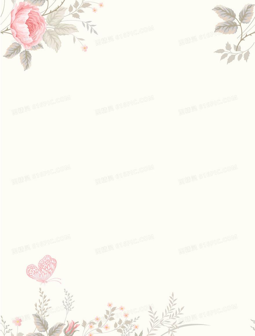 矢量水彩清新文艺花朵背景