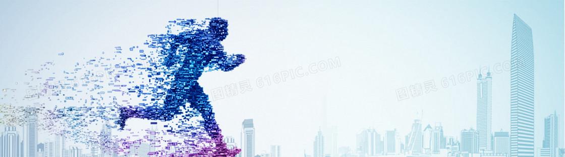 正能量奔跑励志科技背景