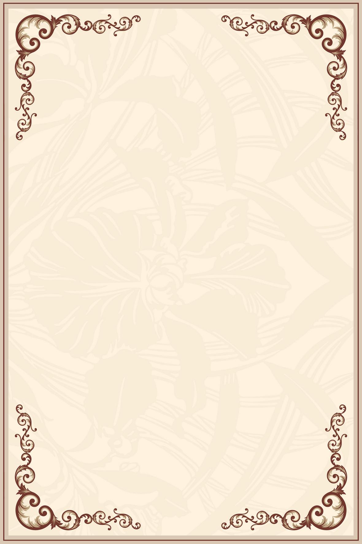 欧式米黄边框花纹背景图