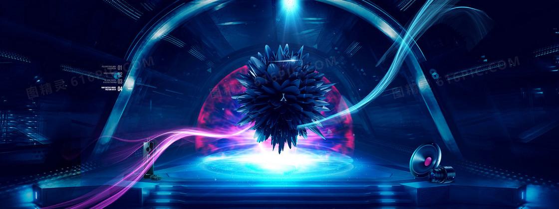 科幻霸气舞台背景