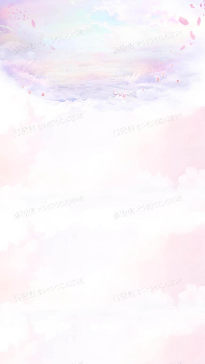 粉色浪漫H5背景