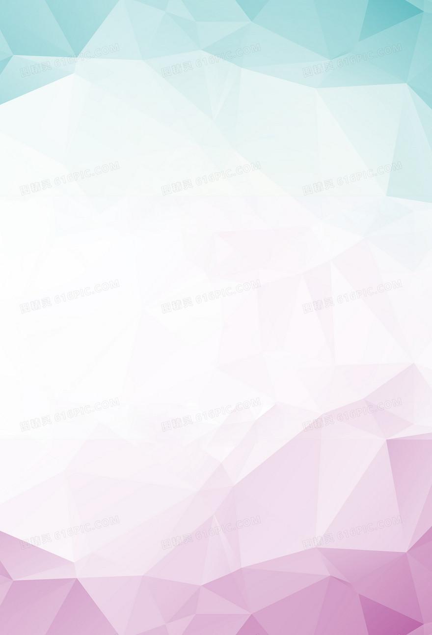 现代简约蓝紫三角底纹背景图