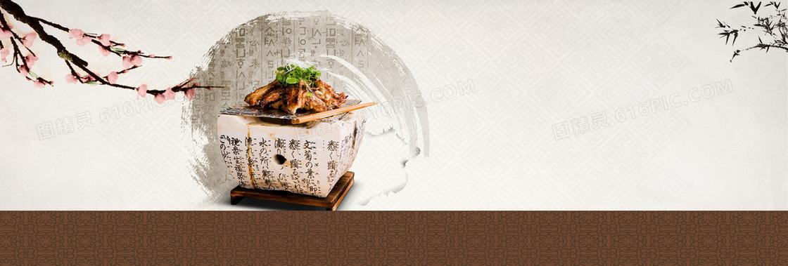 中国风美食餐饮网站背景banner