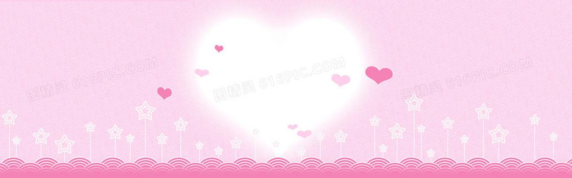 粉色浪漫背景