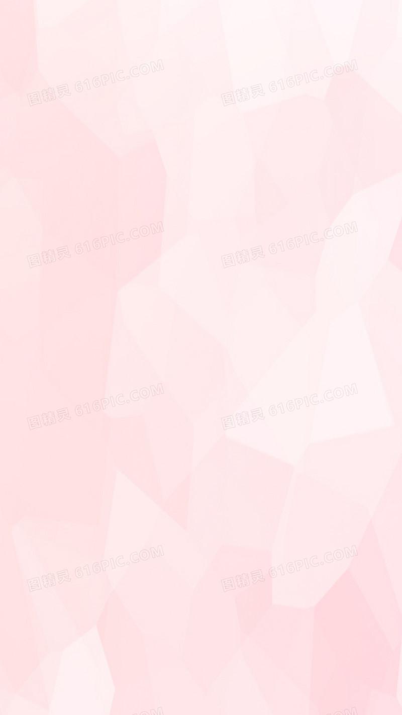 粉色水彩H5背景