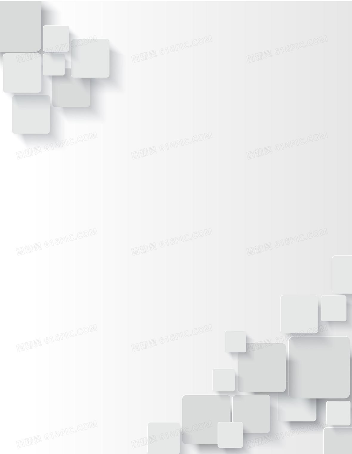 矢量科技几何方块背景
