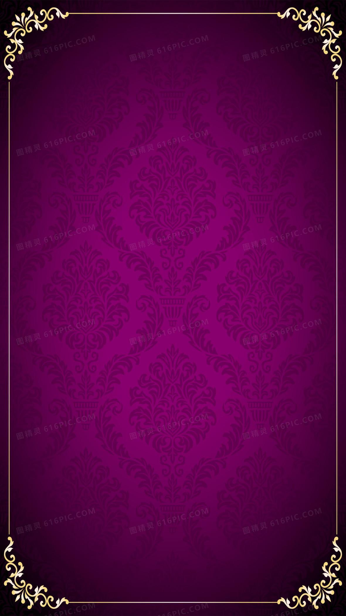 紫色花纹边框h5背景