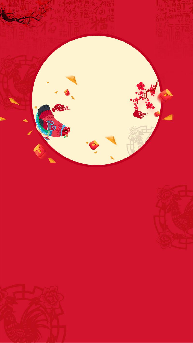 红色中国风喜庆春节psd分层h5背景素材
