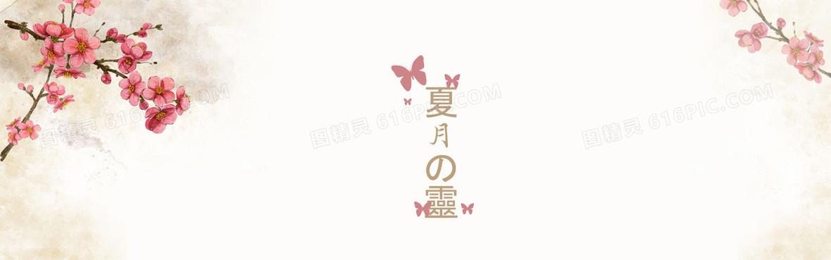 古典手绘墨染桃花背景