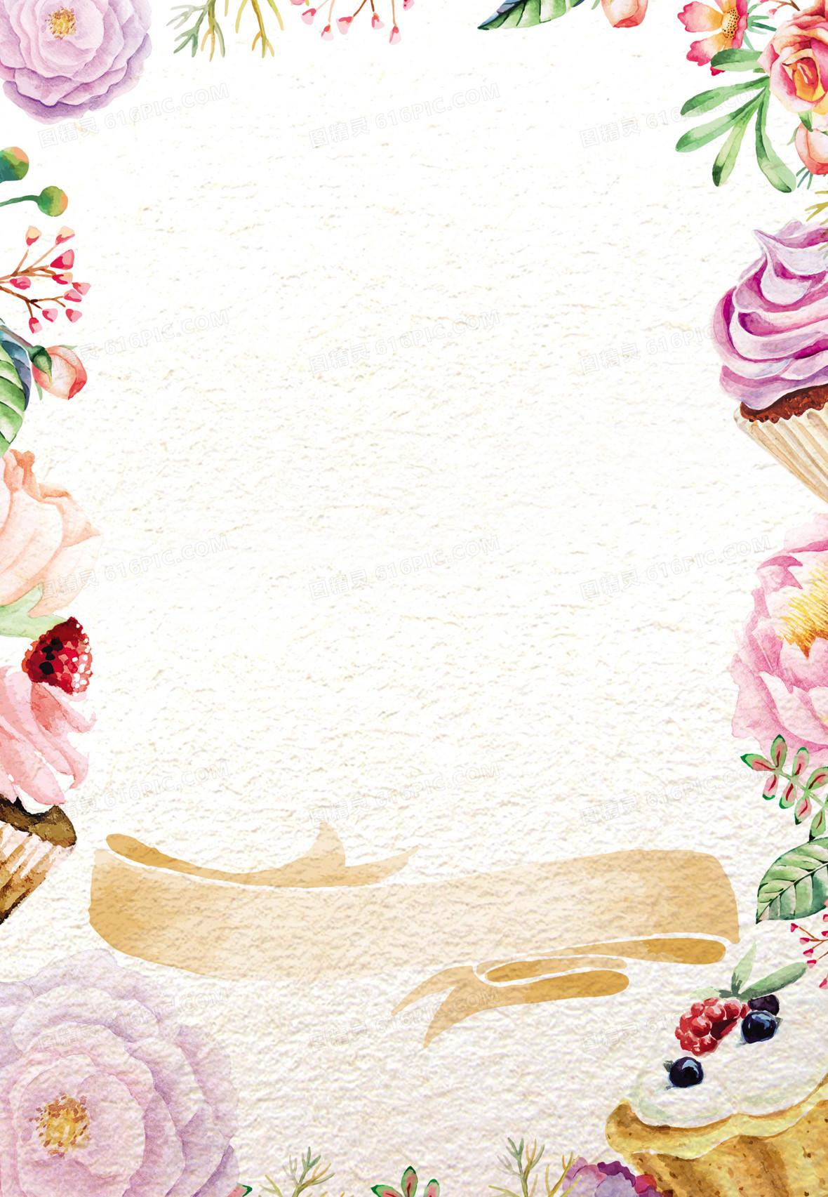 妇女节手绘玫瑰海报背景素材