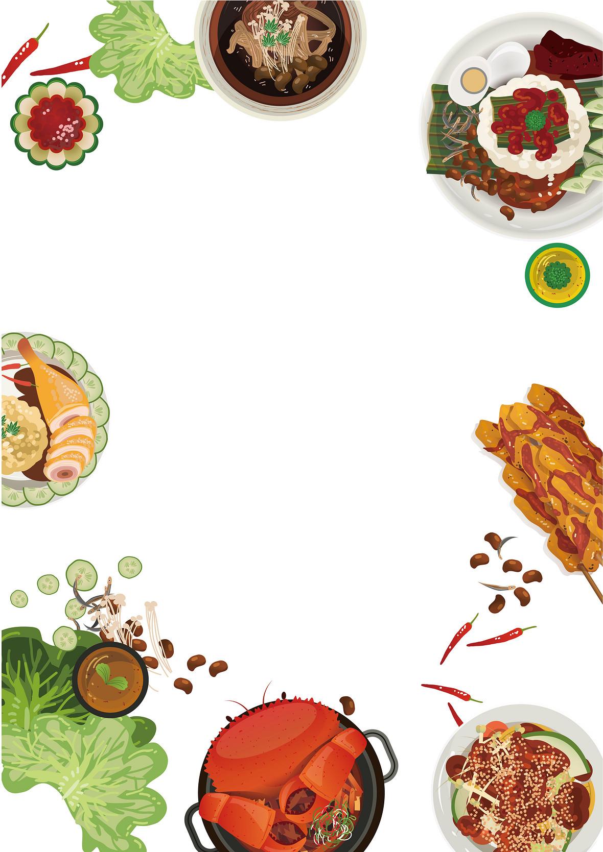 矢量卡通手绘俯视美食大餐背景