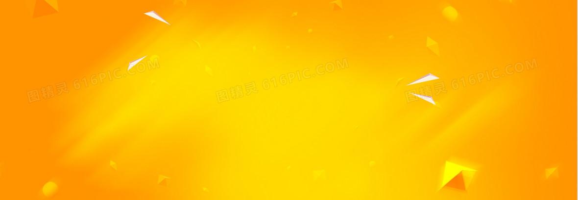 背景 黄色