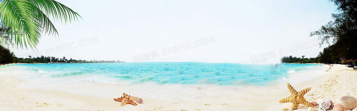 图精灵为您提供海边风景海报免费下载,本背景图片为海边风景海报,格式