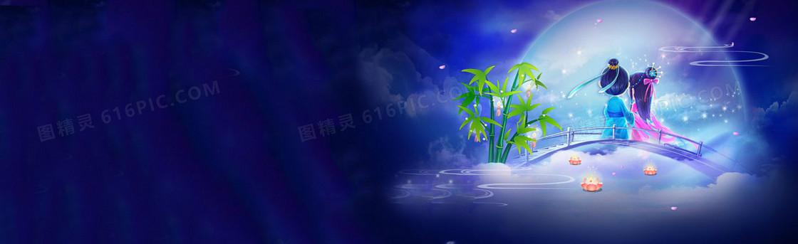 七夕鹊桥牛郎织女背景banner