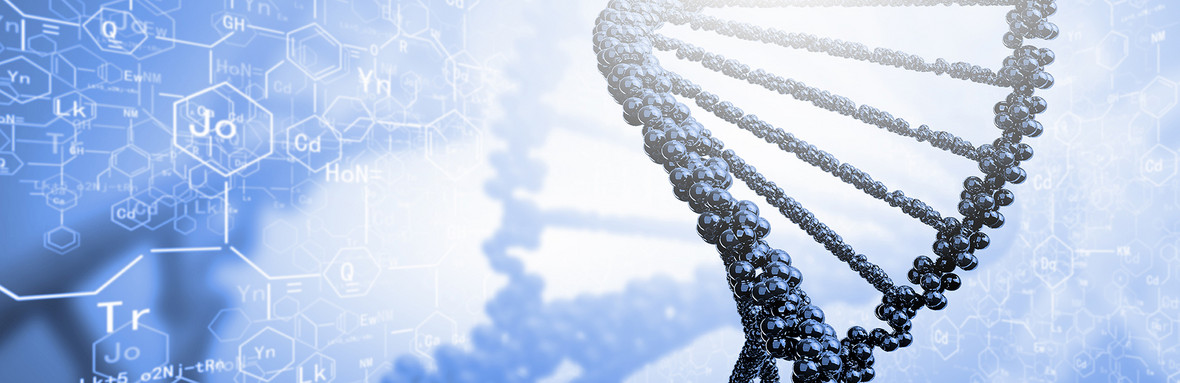 生物科技化学医学医疗结构基因印刷背景